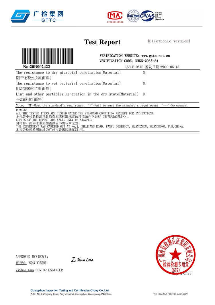 20R002422手术衣高性能13795_页面_02