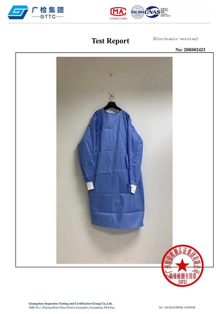 20R002423 手术衣标准性能13795_页面_03