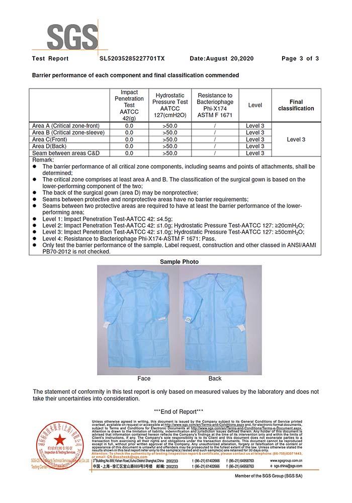 SGS AAMI PB70 手术衣3级检测报告3
