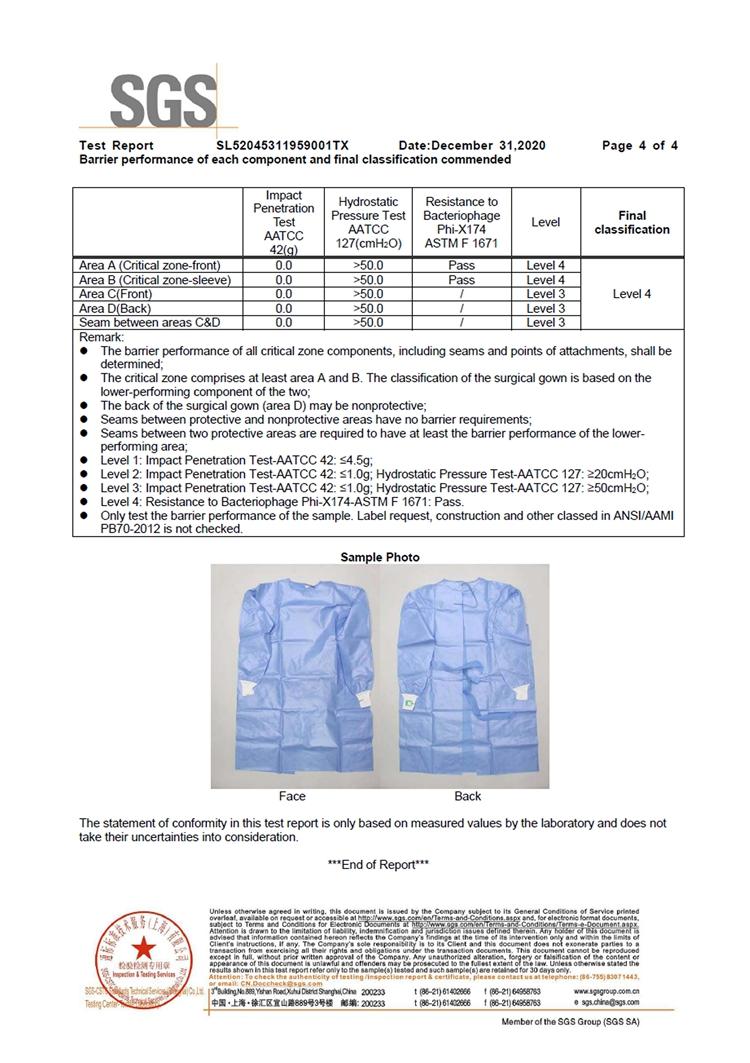 手术衣4级检测报告LEVEL 4 (4)