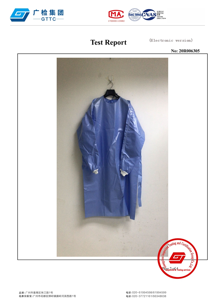 手术衣4级检测报告LEVEL 4 _2