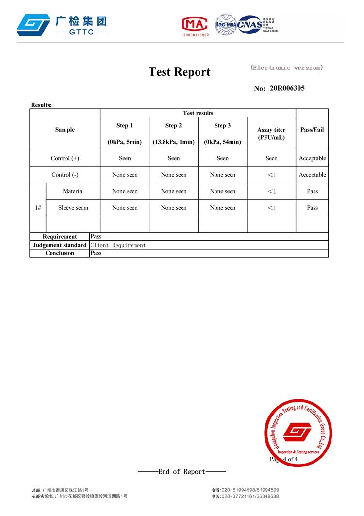 手术衣4级检测报告LEVEL 4 _4